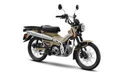 New Honda CT125 รถสองล้อสายเอาต์ดอร์ทรงสวยได้ใจ จำหน่ายในไทยที่แรก!