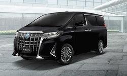 ราคารถใหม่ Toyota ในตลาดรถประจำเดือนเมษายน 2563