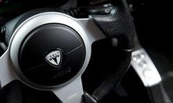 LG Chem หนุน Tesla สุดตัว วางแผนผลิตแบตเตอรี่รถยนต์ไฟฟ้าที่เกาหลีใต้