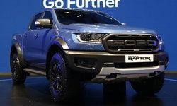 รถใหม่ Ford ในงาน Motor Show 2020