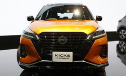 รถใหม่ Nissan ในงาน Motor Show 2020