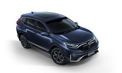 ราคารถใหม่ Honda ในตลาดรถยนต์ประจำเดือนสิงหาคม 2563
