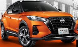 ราคารถใหม่ Nissan ในตลาดรถยนต์ ประจำเดือนกันยายน 2563