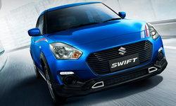 ราคารถใหม่ Suzuki ในตลาดรถยนต์ประจำเดือนกันยายน 2563