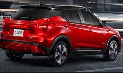 ราคารถใหม่ Nissan ในตลาดรถยนต์ ประจำเดือนตุลาคม 2563