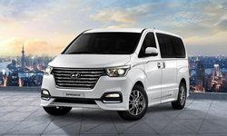 สุดหรูหรา! Hyundai แนะนำ H-1 Impressive รุ่นพิเศษ เพิ่มออปชั่นเพียบในราคา 1.629 ล้านบาท