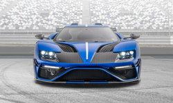 เผยราคา Ford GT Le Mansory เพียง 3 คันบนโลก ค่าตัวกว่า 65 ล้านบาท!