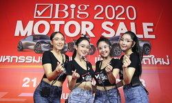 พร้อมเดินหน้าลุยต่อปีหน้า! Big Motor Sale 2021 ปลุกกระแสภาคธุรกิจโตต่อเนื่อง