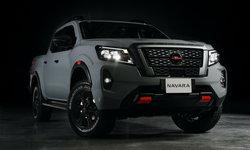 ราคารถใหม่ Nissan ในตลาดรถยนต์ประจำเดือนมกราคม 2564