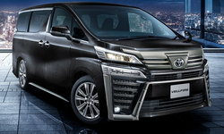 Toyota Alphard / Vellfire 2021 ใหม่ เพิ่มรุ่นพิเศษ S Type Gold II และ Golden Eyes II ที่ญี่ปุ่น