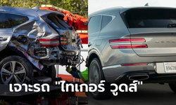 """เจาะลึก Genesis GV80 ใหม่ รถเอสยูวีหรูที่ """"ไทเกอร์ วูดส์"""" เกิดประสบอุบัติเหตุ"""