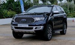 ราคารถใหม่ Ford ในตลาดรถยนต์ประจำเดือนกรกฎาคม 2564