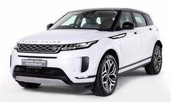 Range Rover Evoque Lafayette Edition 2021 รุ่นพิเศษจำกัดเพียง 3 คัน ราคา 4,199,000 บาท