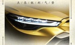 ทีเซอร์ Toyota Corolla Cross 2022 ใหม่ เตรียมขายในชื่อ Frontlander ที่ประเทศจีน