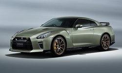 Nissan GT-R T-Spec 2022 ใหม่ สองรุ่นพิเศษเตรียมวางขายที่ญี่ปุ่น จำกัดเพียง 100 คัน