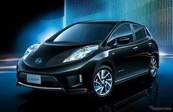 เตรียมเปิดตัว Nissan Leaf 2016 ใหม่ วิ่งไกล 280 กม.แค่ชาร์จไฟ เคาะเริ่มไม่ถึงล้าน