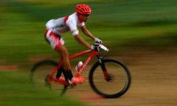 Mountain bikes วัดใจไต่ภูเขา