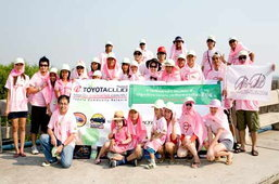 e-toyotaclub รวมพลังใจสร้างป่าชายเลน