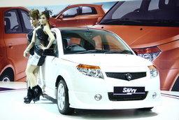 รถยนต์ Motor show 2010 -PROTON