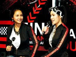 """มินิจัดการแข่งขัน """"มินิ ยิมคาน่า 2010"""""""