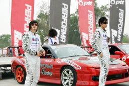 เก็บตกภาพจากงาน M-Max Speed Party Drif Competition In Khon Kaen