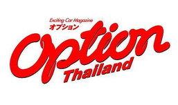 อินสไพร์ฯ ตอกย้ำผู้นำสื่อเมืองไทย นิตยสาร Option