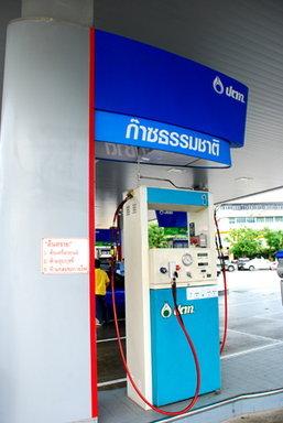 NGV AND LPG จะไปถึงไหน อนาคตรถใช้ก๊าซ