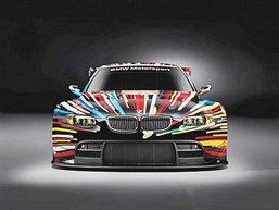 BMW ส่งผลงาน ศิลปะ ArtCar ลงแข่ง LeMans24Hrs