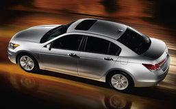 เผยโฉม Honda Accord 2011 ว่าที่เก๋งใหญ่ฮอนด้า..อีกไม่นานแน่นอน