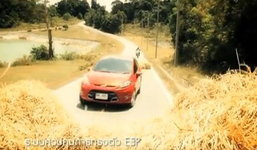 หนังสั้น Ford Fiesta Episode 4 : unexpected thing
