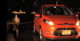 หนังสั้น Ford Fiesta Episode 3 : So Closer so Far
