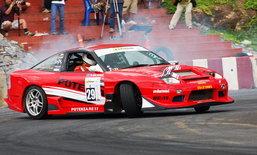 POTENZA PERFORMANCE TEAM เข้าร่วมแข่งขัน  Goodyear International Drift Series 2010