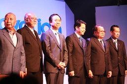 ปตท. เผยโฉม PTT Blue Innovation น้ำมันคุณภาพระดับพรีเมียมเพื่อชีวิตคนไทย