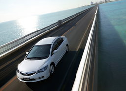 Honda ญี่ปุ่นประกาศเลิกขาย Civic ในบ้าน