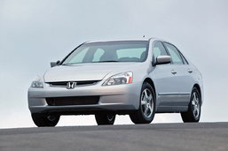ถึงที Honda Accord, NHTSA สอบสวนกรณีเครื่องเร่งเอง