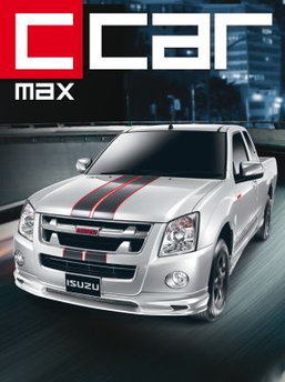 นิตยสาร C max Car ฉบับเดือนธันวาคม 2553
