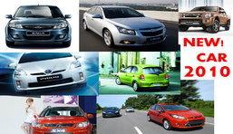 รวมมิตรรถใหม่ 2010 ปีนี้ มีคันไหนมาใหม่บ้าง