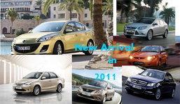 จับตารถใหม่ 2011 รุ่นไหนกำลังจะมาไทย