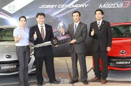 New! Mazda3 ย่ำเท้าเมืองไทย ยันเตรียมเปิดตัว 17 มี.ค. นี้