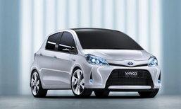 Toyota Yaris HSD ไฮบริดตัวเล็กพร้อมชนคู่แข่งเจ้าประจำ