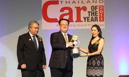 มาสด้ายิ้ม Mazda 2ควง BT50 ซิวรางวัล Thailand Car of the Year 2011