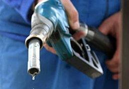 ข่าวดี!! คนใช้รถ รัฐบาลใหม่เตรียมโละกองทุนน้ำมันเชื่อลดทันที 7.5 บาท