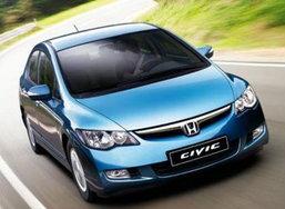 ด่วน!!! Honda เตรียมเรียกคืนทั่วโลกอีกกว่า 200,000 คัน หลังพบปัญหาเรื่องความร้อน
