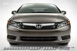 Honda Civic 2012... ให้ดูอีกทีคราวนี้เวอร์ชั่นจีน