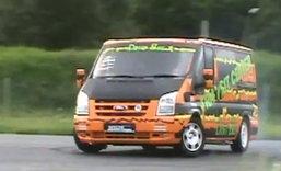 รถตู้  Drift ...แหม! ทำไปได้