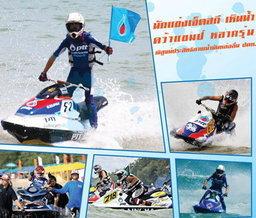 ปิดศึก Thailand water cross 2011 ทีมปตท.ยังคว้าชัย