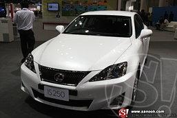 LEXUS Motor Expo 2011