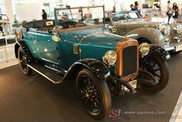 Motor Expo 2011 : ยลโฉมตัวเก๋าเหล่า Classic Car