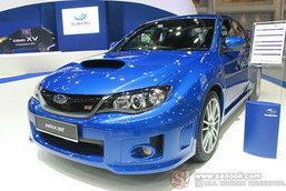 Subaru Motor Expo 2011