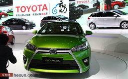 Toyota Yaris ...เวอร์ชั่นว่าที่อีโค่คาร์โผล่เฉยที่จีน+วีดีโอ